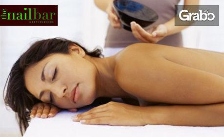 Тонизиращ масаж на лице или гръб с етерично масло от кафе, плюс пилинг