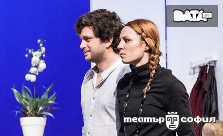 """Гледайте Силвия Петкова в новия спектакъл """"Съгласие"""" - на 24 Октомври"""