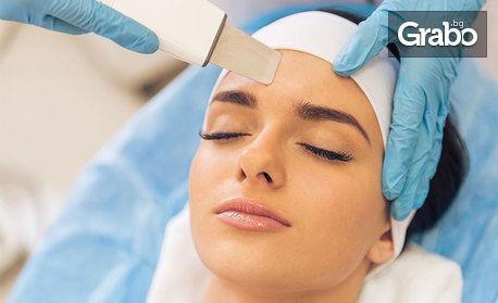 Ултразвуково почистване на лице и подхранване с акациев мед, плюс солна терапия