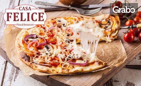 Хапване за вкъщи! Хапване за вкъщи! Салата или пица по избор, или 1.5кг плато с месце, картофки и салата