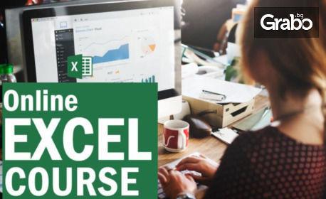 Онлайн курс за работа с Microsoft Excel - с неограничен достъп до платформата и възможност за сертификат