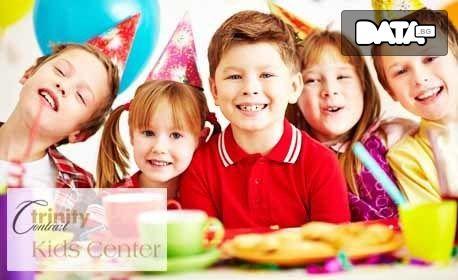 2 часа рожден ден за до 10 деца с аниматор - без или със хапване и дискотека