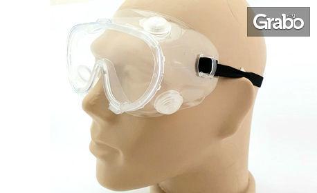 Защитни очила с поликарбонатни неутрални лещи с покритие срещу замъгляване, PVC рамка и 4 покрити вентилационни отвора