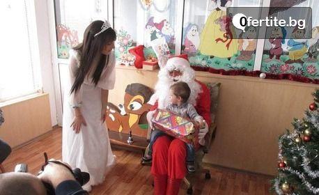 Детско парти с любим празничен герой - на посочен от клиент адрес