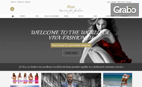Изработка на онлайн магазин с хостинг до 2GB и домейн