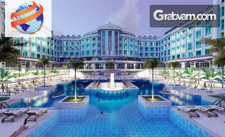 Луксозна почивка край Дидим! 5 нощувки на база Ultra All Inclusive в новия хотел Maxeria Blue Didyma***** в Акбук