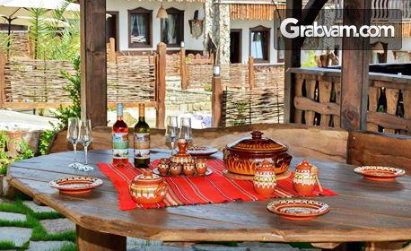 До края на Декември край Бургас! Нощувка със закуска за двама във VIP къща с джакузи - в с. Медово