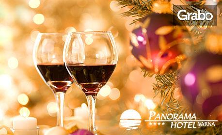 Коледа и Нова година в Морската столица! Нощувка със закуска, без или със коледен обяд