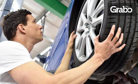 Смяна на 2 гуми на лек или лекотоварен автомобил, плюс баланс
