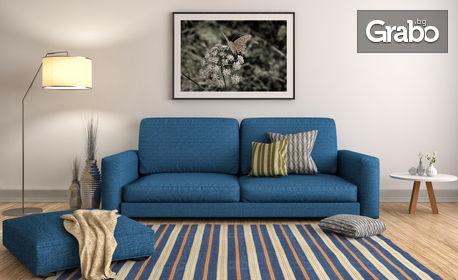 Изпиране на матрак или диван с до 7 седящи места