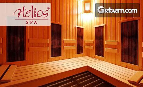 Почивка 55+ в Златни пясъци през Септември! Нощувка на база Ultra All Inclusive, плюс сауна, парна баня и вътрешен басейн