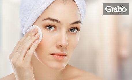 Почистване на лице, плюс ензимен пилинг, серум и маска - без или със биолифтинг или RF лифтинг на околоочен контур