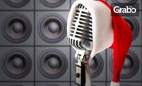 Гледайте музикалното шоу на Коцето-Калки на 14 Ноември