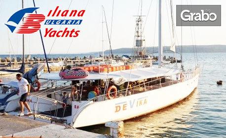 С ветроходна яхта във Варненския залив! Полудневна разходка, плюс обяд с напитки и плаж