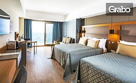 Луксозна почивка в Кушадасъ през Май! 7 нощувки на база Ultra All Inclusive в Seven Seas Sealight Resort*****