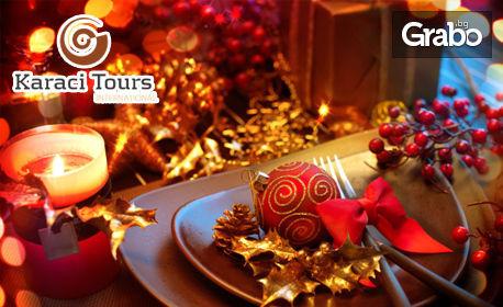 Нова година в Истанбул! 3 нощувки със закуски в Хотел Yaztur 3*, плюс транспорт и туристическа програма