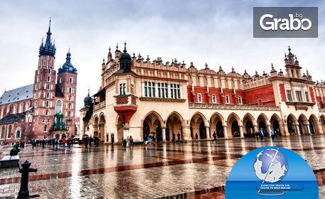 Екскурзия до Банска Бистрица, Краков, Варшава и Будапеща! 6 нощувки, закуски и транспорт, плюс възможност за мина Величка