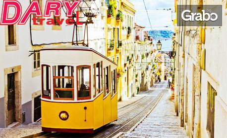 Екскурзия до Лисабон и Милано през Юни! 5 нощувки със закуски, плюс самолетен транспорт