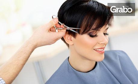 Курс по фризьорство с 90 или 160 учебни часа