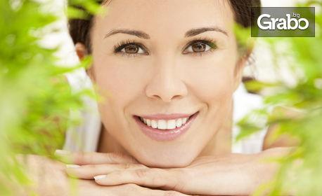 Подмладяваща детокс терапия за лице с водно дермабразио, химичен пилинг, ултразвуково въвеждане на хиалуронов серум и маска