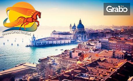 През Декември до Венеция! 4 нощувки със закуски, плюс самолетен транспорт и възможност за Верона