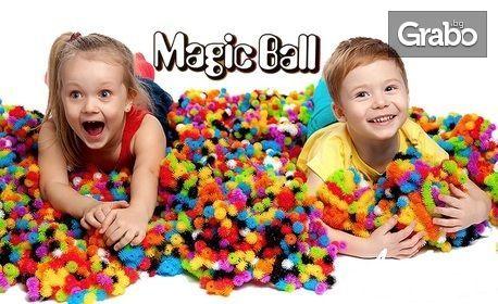 """Детски подарък за Коледа! Конструктор """"Magic Ball"""" с топчета-бодлички - хит по света"""
