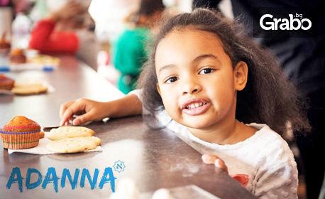 """Уъркшоп за деца """"Коледни мъфини - свежи идеи и вълнуващи вкусове"""" на 16 Декември"""