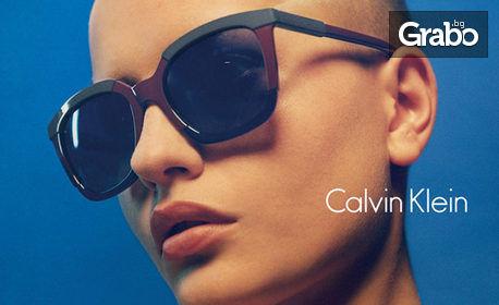 Слънчеви очила Calvin Klein с 50% отстъпка, модел по избор