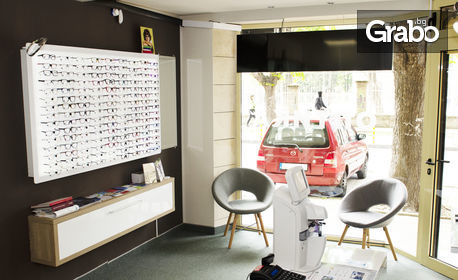 Стилни очила с рамка и стъкла по избор