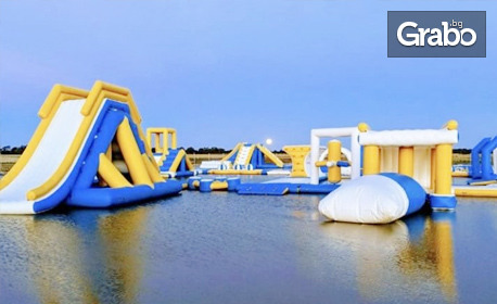 Едночасово водно приключение в надуваем аквапарк