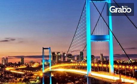 Нова година в Истанбул! 3 нощувки със закуски и 2 вечери в хотел Holiday Inn*****, плюс транспорт и посещение на Одрин