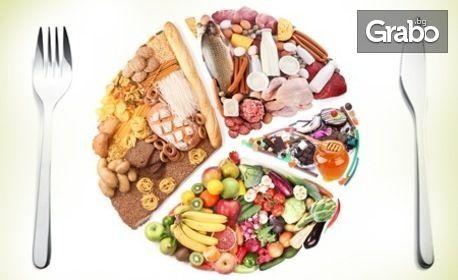 Сегментен анализ на теглото с уред Tanita, плюс анализ на резултатите, препоръки за хранене