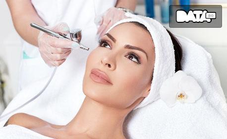 Озаряваща терапия за лице с колаген и витамин С, ултразвуков пилинг и кислороден душ с ампула, плюс масаж на лице, шия деколте