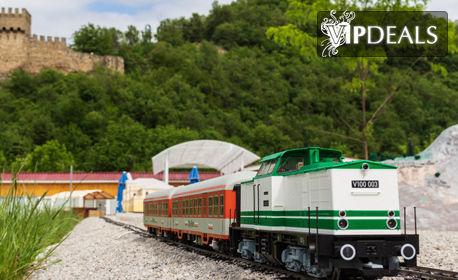 Вход за Парка на миниатюрите във Велико Търново