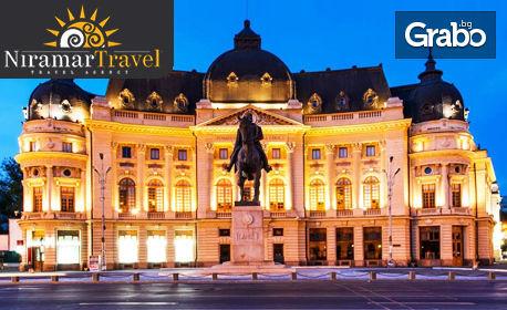 За Майските празници до Букурещ, Замъка на Дракула, Ръшнов, замъка Пелеш и Синайския манастир! 2 нощувки със закуски и транспорт