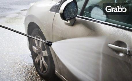Външно и вътрешно почистване на лек автомобил, плюс нанасяне на вакса