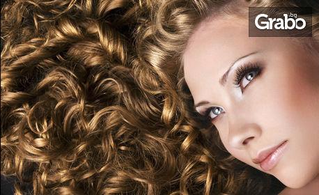 Дълготрайно къдрене на коса, плюс подстригване и оформяне