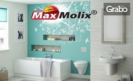 Нано покритие за баня Max Molix