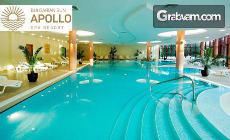 """Почивка """"Златна възраст"""" в Златни пясъци! Нощувка на база Ultra All Inclusive, плюс сауна, парна баня и басейн"""