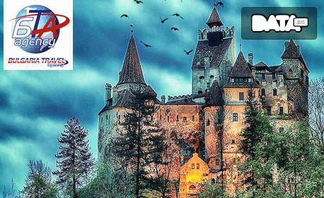 Екскурзия до Букурещ, Куртя де Арджеш и Сибиу! 2 нощувки със закуски, транспорт и възможност за замъка Занелор