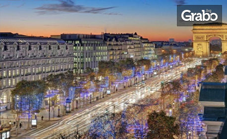 Почувствай предколедната магия на Париж! 3 нощувки със закуски, плюс самолетен транспорт