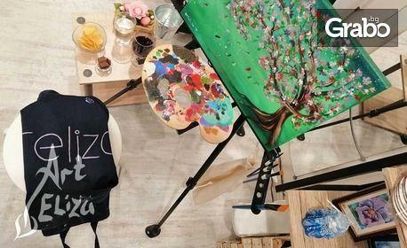 3 часа рисуване върху платно с напътствия от художник, плюс 2 чаши вино и кетъринг - за един или двама