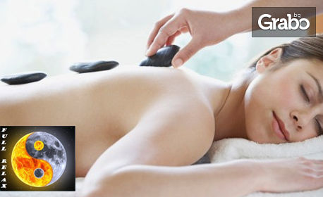 Римски или тибетски масаж на цяло тяло, плюс геотермална SPA терапия с вулканични камъни