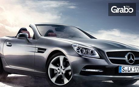 Техническа проверка на Mercedes-Benz за 19.90лв.