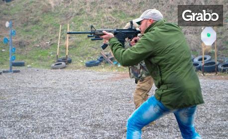 Обучение по стрелба на английски език със снайпер Драгунов и автомат АК-47 - на 23 Октомври, в с. Лозен