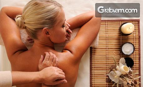 Релаксиращ, класически или болкоуспокояващ антистрес масаж - на гръб, ръце и шия или на цяло тяло