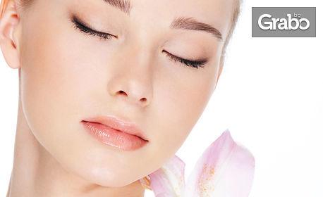 За млада и стегната кожа на лице! Микронидлинг 3D Meso Lifting със 100% био хиалурон с 10 сертификата за качество