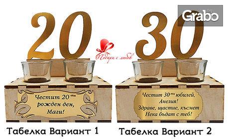 Дървен сет с 2, 4 или 8 шота - с гравиран надпис по избор