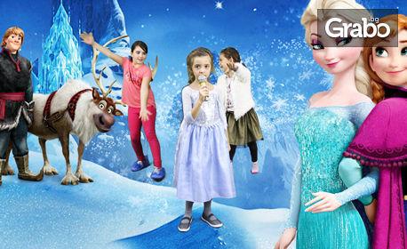 Киноактьорско майсторство - 2 посещения или начално ниво за деца от 6 до 12г