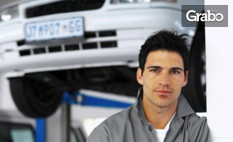 Годишен абонамент за обслужване и управление на лек или лекотоварен автомобил - по избор